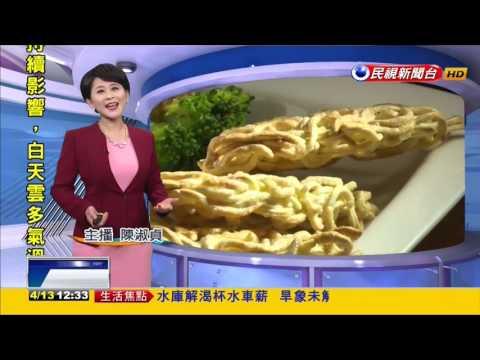 陳淑貞-20170413民視中午12點新聞
