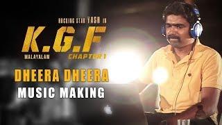 Dheera Dheera Music Making Video - KGF Malayalam - Yash   Prashanth Neel   Hombale Films