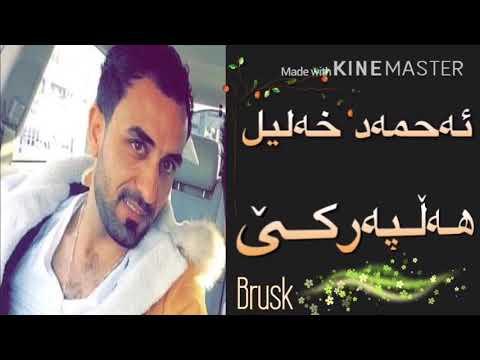 Ahmad xalil w miran sardar. (Halparke ) 2018 xoshhhh
