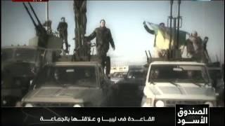 عبد الرحيم علي يكشف دور القاعدة في ليبيا وعلاقاتها بالجماعة