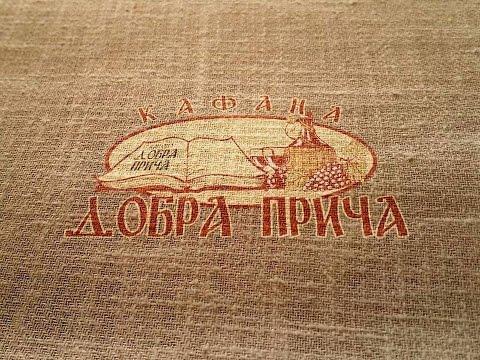♫Kafana Dobra Prica (Kula) '03.04.2015 DJ ZEXX
