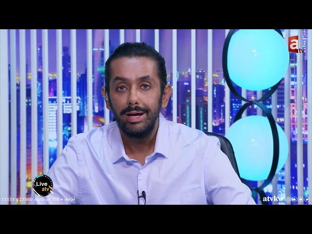 atv live   مقدمة حلقة عبير سندر و سارة فرح مع صالح الراشد