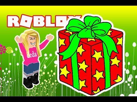 جاتلي اكبر هدية في العالم في تحدي فتح الهدايا في لعبة roblox