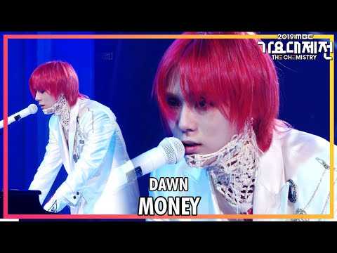 [2019 MBC 가요대제전:The Live] 던 - MONEY (DAWN - MONEY )