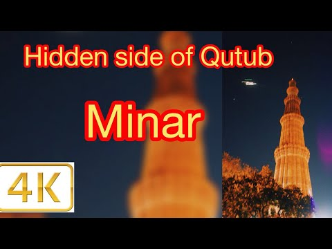 The Other Side Of QUTUB MINAR in 4K