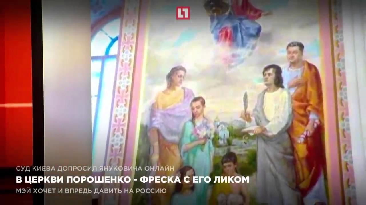 Автокефалія є одним із стовпів української держави та світової геополітики, - Порошенко - Цензор.НЕТ 4000