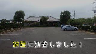 成田(下方)【錦谷】道順動画 thumbnail