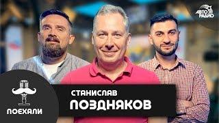 Станислав Поздняков - о роли Евгении Медведевой на Олимпиаде 2020 и о допинговом скандале Кузнецова