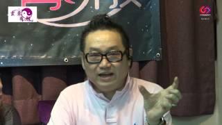 第二季【玄來有殷】第24集 - 李南江師傅狠批港股及樓市情況