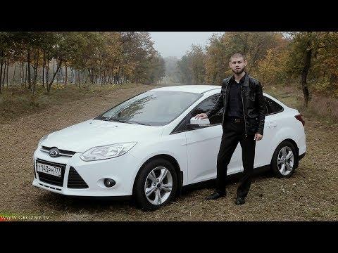 Отзыв владельца Ford Focus 3 с роботом за 60 тысяч км пробега !
