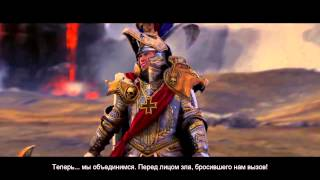 Total War: Warhammer — трейлер на движке игры: Карл Франц