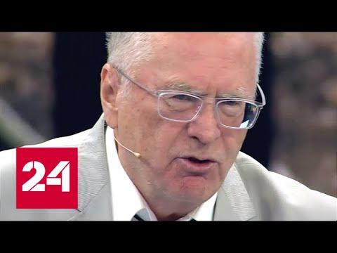 ЗАБЕРЁМ ВСЮ Украину! Шокирующее заявление Жириновского. 60 минут от 04.09.18