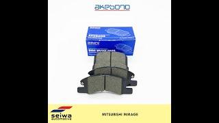 Auto Parts Unboxing: Mitsubishi Mirage brake pads