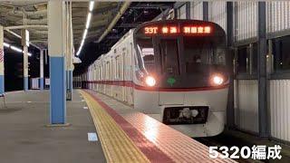 [引退間近!!] 都営浅草線 5300形 (5320編成)北総線東松戸駅にて