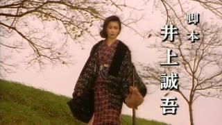 女郎蜘蛛(プレビュー) 女郎屋 検索動画 21