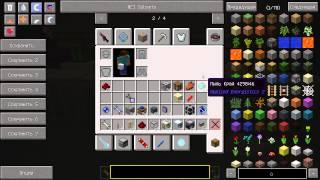 видео Мировой, персональный якорь и страж мира в RailCraft - Minecraft 1