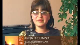 """Фильм """"Заря"""""""