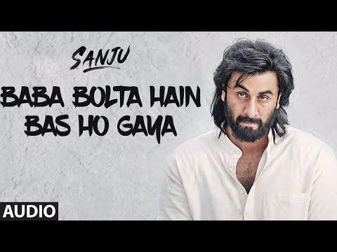 Baba Bolta Hain Bas Ho Gaya Full Audio | SANJU |Ranbir Kapoor | Rajkumar Hirani | Papon