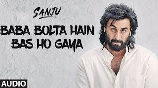 Baba Bolta Hain Bas Ho Gaya Full Audio | SANJU |  Ranbir Kapoor | Rajkumar Hirani | Papon