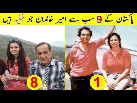 9 Richest Families in Pakistani History 2020 | پاکستان  کے سب سے امیر خاندان  | TalkShawk