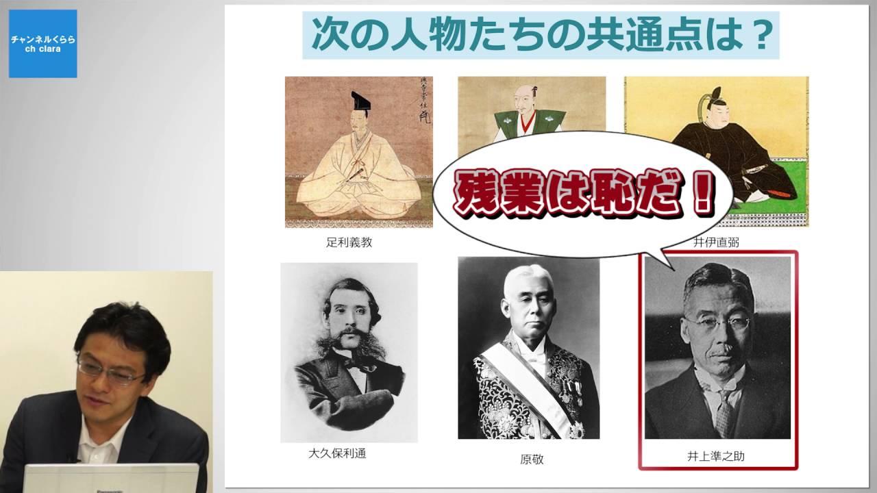 8月22日配信】世界と戦った日本...
