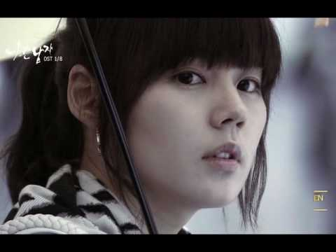 Jung Yeop - 가시꽃 - Thorn Flower - Bad Guy OST