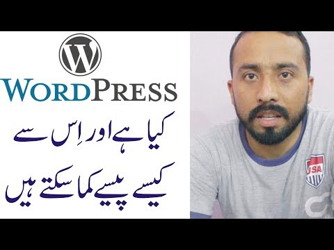 Introduction To WordPress|WordPress Earning Complete Course in  Urdu Hindi
