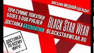 интернет магазин женской одежды киев(, 2014-11-18T17:54:49.000Z)