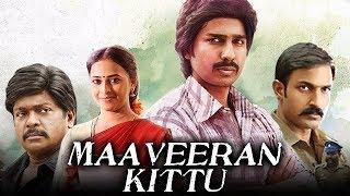 Maaveeran Kittu (2019) New Hindi Dubbed Full Movie | Vishnu, Sri Divya, R. Parthiepan, Soori
