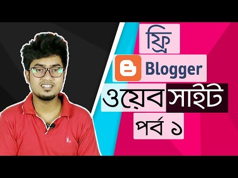 How To Make A FREE Blogspot Website Step By Step| Blogger/Blogspot Tutor...