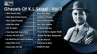 Best Ghazals of KL Saigal | Superhit Old Hindi Songs | Kundan Lal Saigal