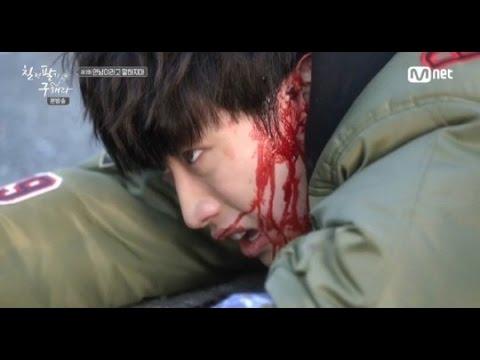 Persevere Goo Hae Ra ♥ Aman Aman (Kore Klip)   #19