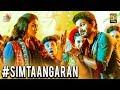 SARKAR SINGLE: SIMTAANGARAN | Vijay's Thalapathy 62 | A.R.Murugadoss | Hot Tamil Cinema News