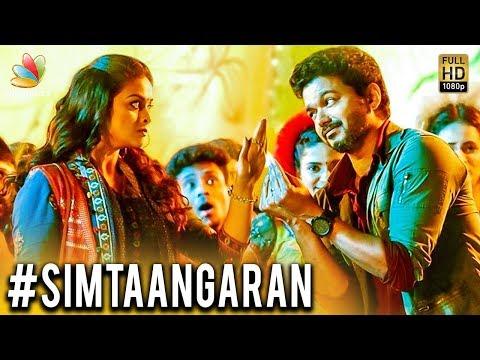 SARKAR SINGLE: SIMTAANGARAN | Vijay's Thalapathy 62 | A.R.Murugadoss | Hot Tamil Cinema News thumbnail