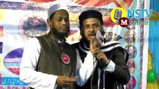 SHAMSHAD RAHI  kul hind natiya mushaira Loutiyabadi baisi purnea bihar