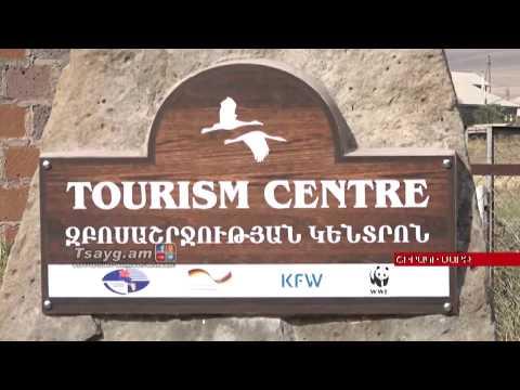 Մեծ Սեպասարի զբոսաշրջության կենտրոն / Tourism Center in Mets Sepasar