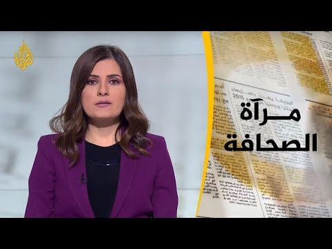 مرآة الصحافة الاوبى  17/2/2019  - نشر قبل 3 ساعة