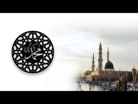 Gül Ahmedim Canda Canan Muhammed'im