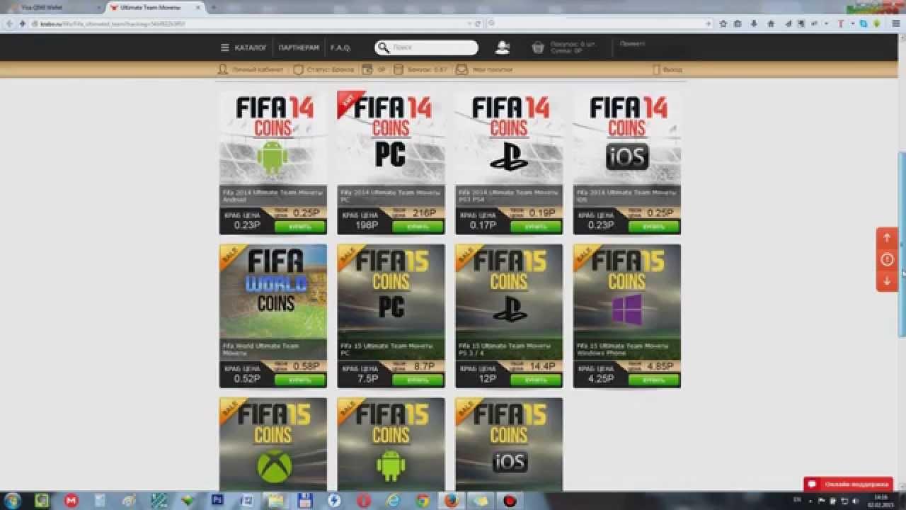 Как легко и быстро купить монеты FIFA   FIFA 14, FIFA 15, FIFA .
