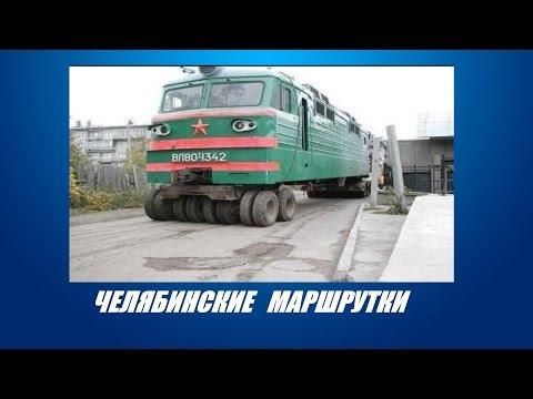 СУРОВЫЙ ЧЕЛЯБИНСК !★Демотиваторы ★Приколы про Челябинск