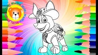 Рисуем щенячий патруль, Треккер / Draw a paw patrol, Tracker