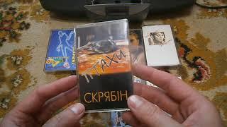 Украинская музыка 90-х