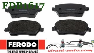 FDB1617 Колодки тормозные дисковые Ferodo