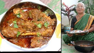Gavran Chicken Sukk | गावरान चिकन । Maharashtrian style authentic chicken recipe