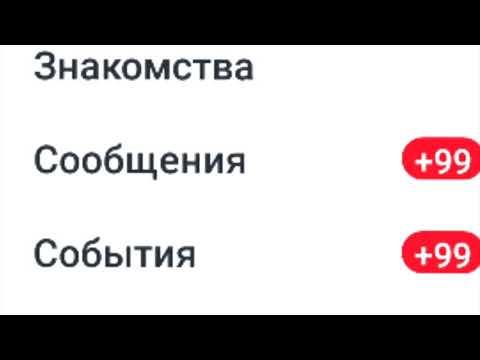 Тиндер знакомства - Tinder сайт знакомств на русском