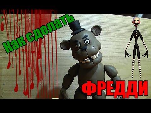 Костюм Foxy 5 ночей с Фредди