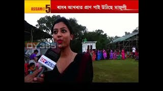 Majuli || Assam || Raas Mahotsav || Preparations