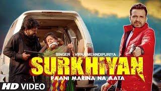 Surkhiyan Paani Marna Na Aata Song Vipin Mahndipuriya Feat Sanju Khewriya Mohini Gupta