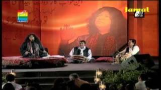 Zahid Ne Mera Hasil-e-Imaan Nahin Dekha - Abida Parveen Live