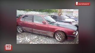 CRMP #28 - Забираем машину со штраф стоянки [URM RP]